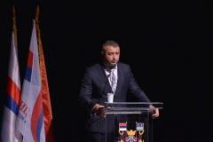 Заједница Срба у Руми